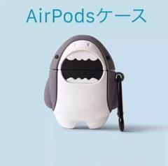 """Thumbnail of """"Airpods カバー エアポッツプロ ケース  サメ"""""""