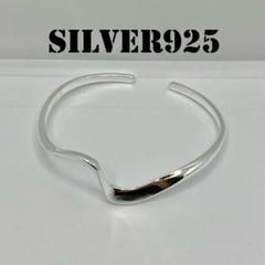 "Thumbnail of ""【匿名配送】 変形 ひねり デザイン シルバー ブレスレット silver925"""