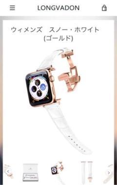 "Thumbnail of ""Apple Watchベルト LONGVADON"""