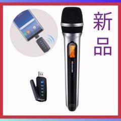 """Thumbnail of """"USBワイヤレスマイク CK-210/UM-210"""""""