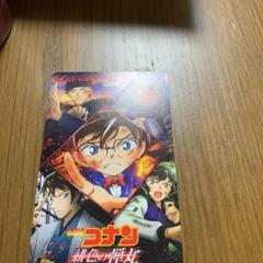"Thumbnail of ""名探偵コナン緋色弾丸"""