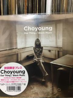 """Thumbnail of """"《限定プレス》Choyoung Our Thing/Black Music"""""""