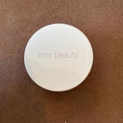 "Thumbnail of ""rms beauty アールエムエス ビューティー シャンパンローズルミナイザー"""