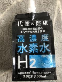 """Thumbnail of """"※aata様専用 高濃度水素水500ml"""""""