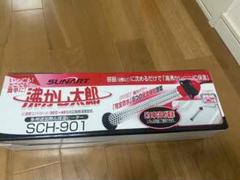 """Thumbnail of """"クマガイ電工 多用途加熱&保温ヒーター 沸かし太郎 SCH-901"""""""