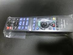 """Thumbnail of """"新品 未使用 パナソニック N2QAYB000472 純正品"""""""