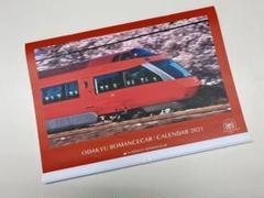 "Thumbnail of ""ロマンスカー カレンダー 2021年 小田急電鉄 小田急ロマンスカー 令和3年"""