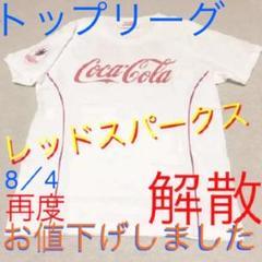 "Thumbnail of ""ラグビー コカコーラ・レッドスパークス 限定Tシャツ(未使用)"""