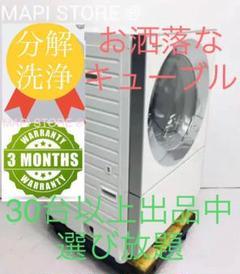 "Thumbnail of ""美品 3ヶ月保証 安心分解洗浄 お洒落なドラム式洗濯乾燥機 NA-VG1000L"""