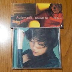 """Thumbnail of """"宇多田ヒカル/Distance Automatic"""""""