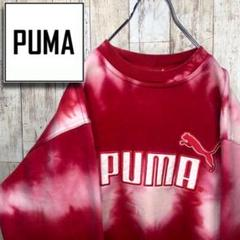 """Thumbnail of """"プーマ PUMA スウェット 古着 赤 レッド 刺繍ロゴ でかロゴ 90sコーデ"""""""