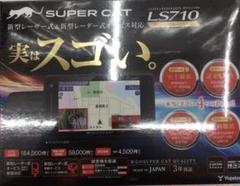 "Thumbnail of ""ユピテル  LS710  セパレートレーザー探知機 2021年モデル"""