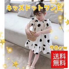 "Thumbnail of ""キッズ ドット ワンピース リボン 90 半袖 女の子 夏 服 白 黒 誕生日"""