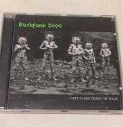 "Thumbnail of ""First Class Ticket to Telos buckfunk3000"""