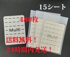 "Thumbnail of ""multi専用クリーナー フィルター マット 480枚/セット"""
