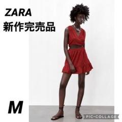 "Thumbnail of ""8/31削除 ZARA 今期新作 新品完売品 カットワーク刺繍ワンピース 希少"""