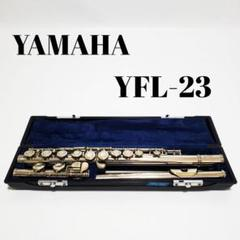 "Thumbnail of ""YAMAHA フルート YFL-23"""