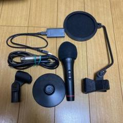 "Thumbnail of ""SONY ECM-PCV80U 中古"""