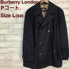 "Thumbnail of ""Burberry London Pコート 一点物 90's ネイビー L"""