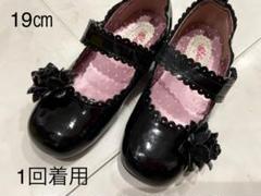 "Thumbnail of ""フォーマルシューズ  19㎝女の子 フォーマル靴 ピアノ発表会 753 入学式"""