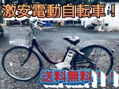 "Thumbnail of ""♦️EJ413B 電動自転車"""
