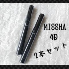 """Thumbnail of """"≪新品未開封≫MISSHA ミシャ 4D マスカラ 2本セット 送料無料"""""""