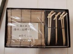 "Thumbnail of ""新品未使用 銘々皿&竹楊枝5つセット"""