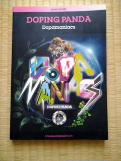 "Thumbnail of ""DOPING PANDA  バンドスコア dopamaniacs"""