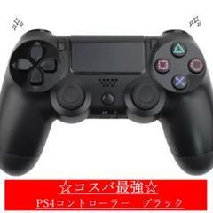 "Thumbnail of ""【新品未使用】PS4 コントローラー 互換品 黒"""