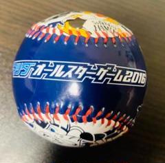 "Thumbnail of ""マツダオールスターゲーム2016 野球 グッズ"""
