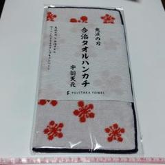 "Thumbnail of ""鬼滅の刃 宇髄天元 今治タオルハンカチ"""