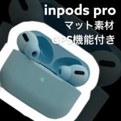 """Thumbnail of """"inpods pro ワイヤレスイヤホン タッチ式 プレゼント ブルー :"""""""