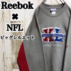 """Thumbnail of """"【リーボック・NFL】【スーパーボウル】【デカロゴ刺繍】【ゆるダボ】【スウェット"""""""