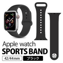 "Thumbnail of ""【送料無料】apple watch専用 アップルウォッチ シリコンラバーバンド"""