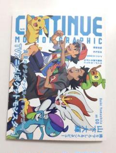"Thumbnail of ""CONTINUE Vol.72"""