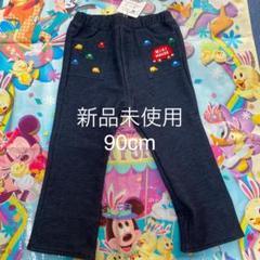 """Thumbnail of """"【新品】ミキハウス パンツ 90cm"""""""
