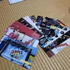 "Thumbnail of ""SMAPファンクラブ会報27冊"""