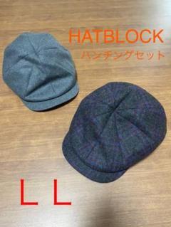 "Thumbnail of ""HATBLOCK ハンチング グレーチェック柄セット L Lサイズ"""