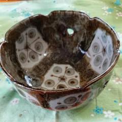 "Thumbnail of ""陶器 鉢"""