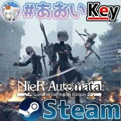 "Thumbnail of ""Steam★NieR: Automata YoRHa Edition"""