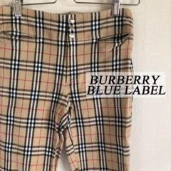 "Thumbnail of ""BURBERRY BLUE LABEL バーバリー ノバチェック 七分丈 パンツ"""