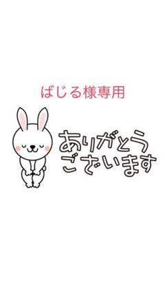 """Thumbnail of """"【着やすく可愛い♡】L 新品 ラウンドネック 七分袖 サマーニット 韓国"""""""