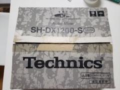"Thumbnail of ""Technics SHDX 1200値下げ❗"""