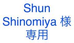 "Thumbnail of ""アディダス ジャージ 紺×赤×白 トリコロール"""