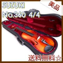 """Thumbnail of """"SUZUKI No.360 size 4/4 1979 バイオリン ヴァイオリン"""""""