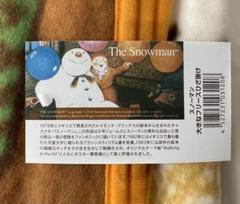 "Thumbnail of ""The Snowman ひざ掛け"""