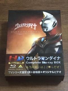"Thumbnail of ""ウルトラマンダイナ Complete Blu-ray BOX〈10枚組〉"""