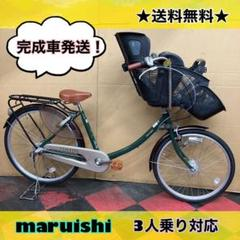 "Thumbnail of ""前子供乗せ自転車 maruishi FRACKERS グリーン 3人乗り対応★"""
