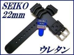 "Thumbnail of ""『SEIKO』セイコーバンド 22mm ウレタンダイバー DAL0BP【黒色】"""