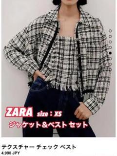 "Thumbnail of ""ZARA テクスチャー チェック ジャケット&ベスト"""